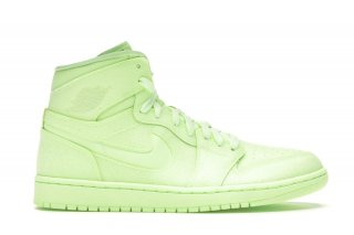 Air Jordan 1 High Retro Femme Citron Jaune (AH7389-700)